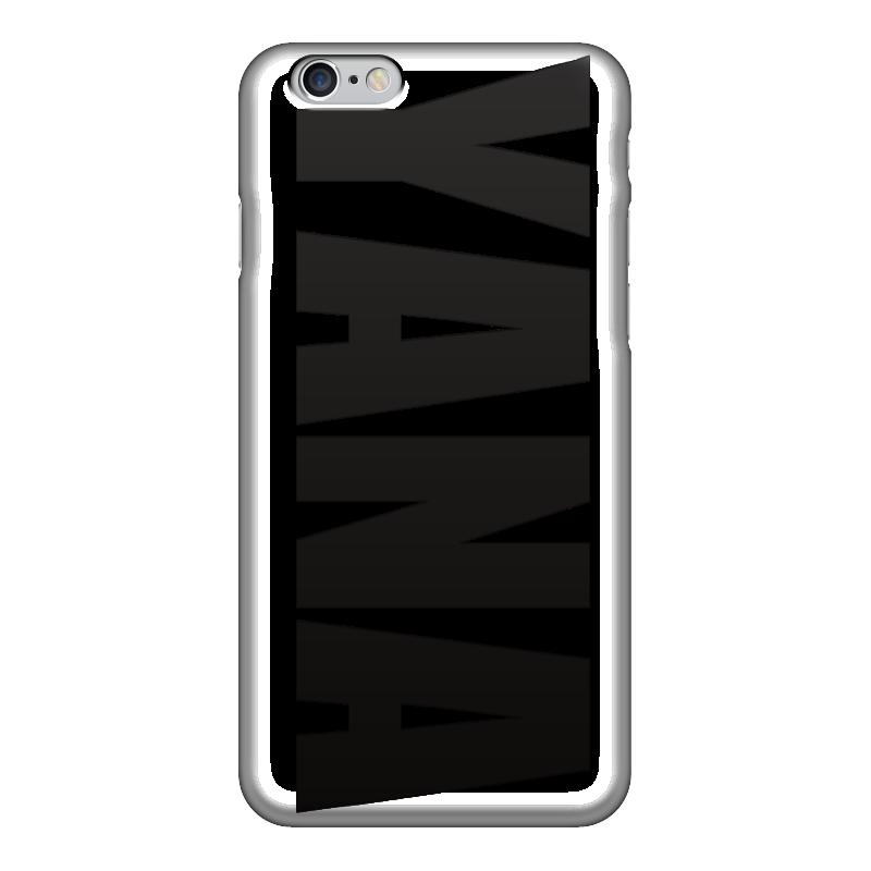 Чехол для iPhone 6 глянцевый Printio С именем яна чехол для iphone 6 глянцевый printio с именем алла