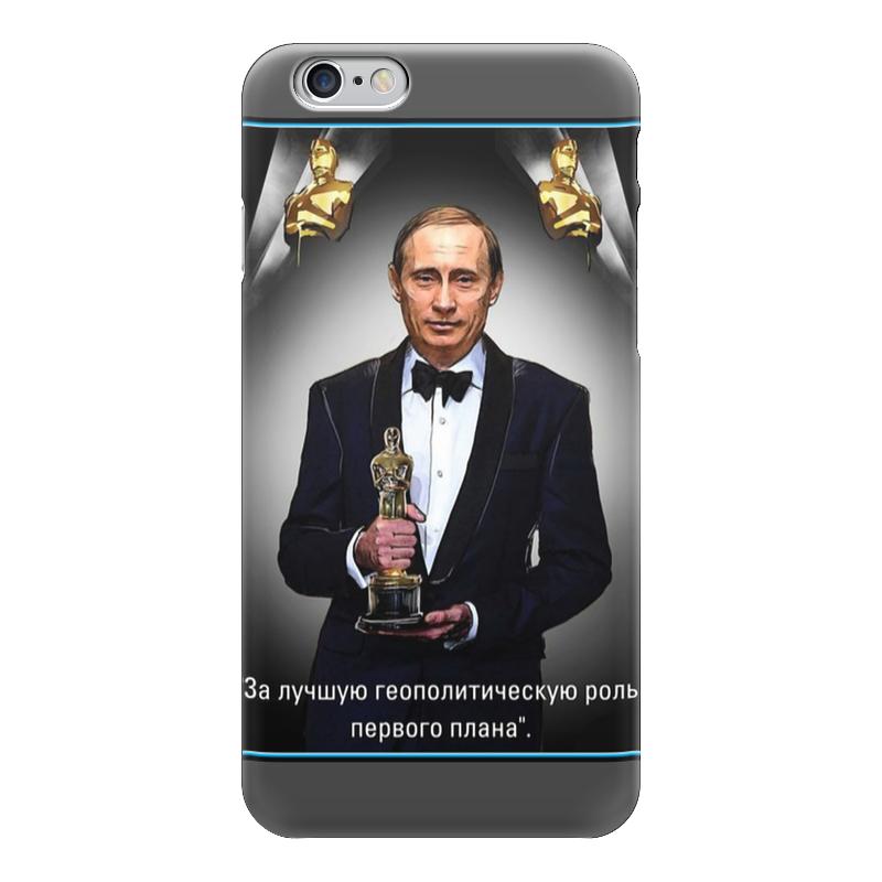 Чехол для iPhone 6 глянцевый Printio Путин - оскар чехол для iphone 5 глянцевый с полной запечаткой printio путин – самый вежливый из людей