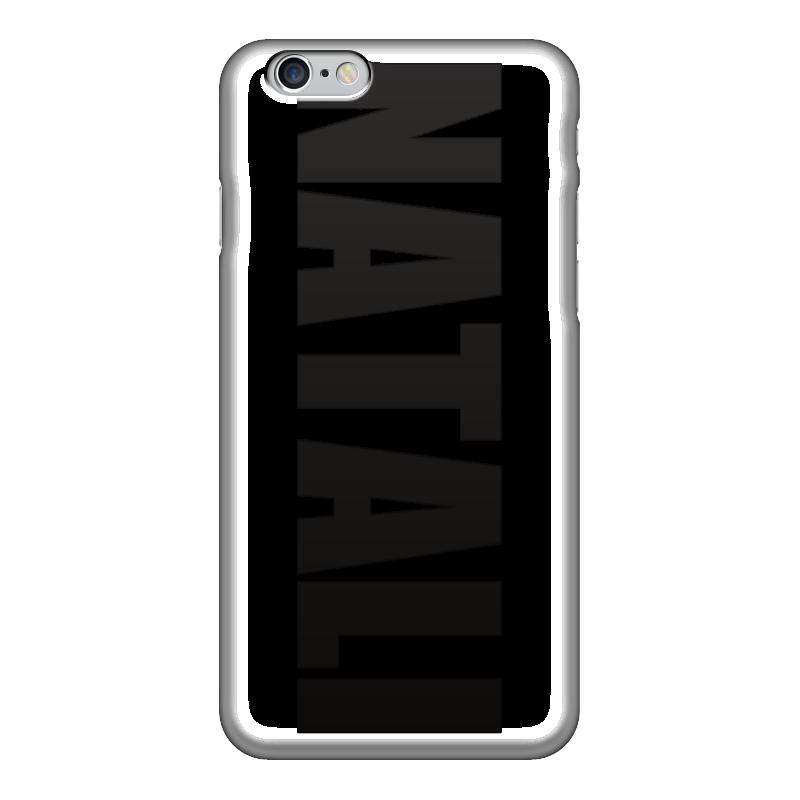 Чехол для iPhone 6 глянцевый Printio С именем натали чехол для iphone 6 глянцевый printio fatgamy iphone 6