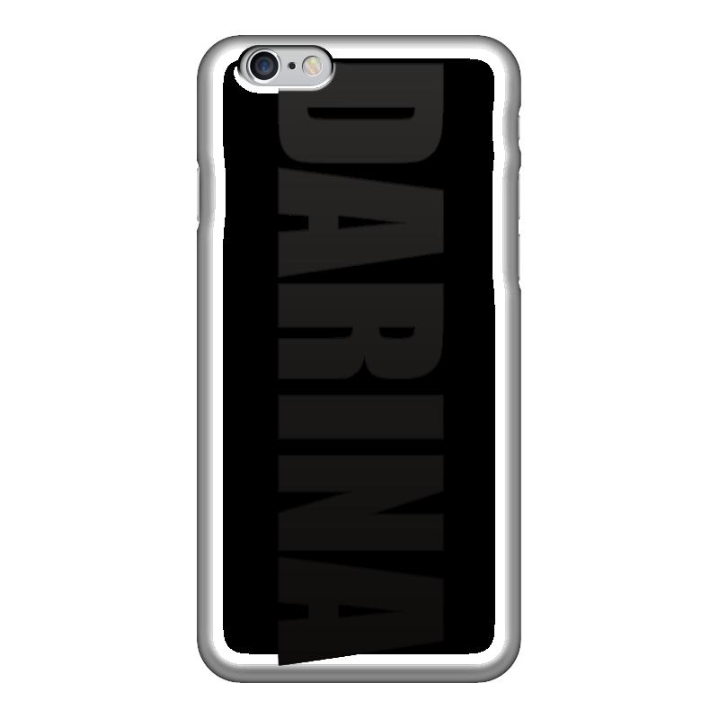 Чехол для iPhone 6 глянцевый Printio С именем дарина чехол для iphone 5 глянцевый с полной запечаткой printio beardman case