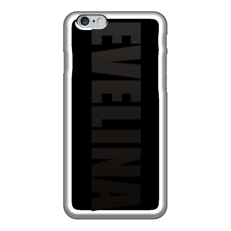 Чехол для iPhone 6 глянцевый Printio С именем эвелина чехол для iphone 5 глянцевый с полной запечаткой printio винтаж
