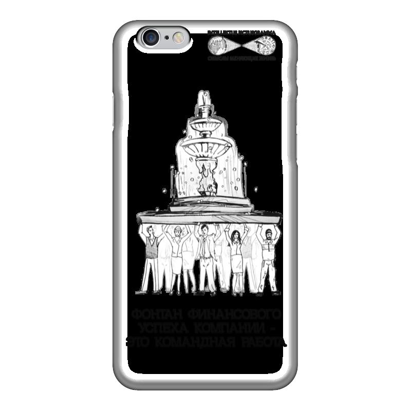 Чехол для iPhone 6 глянцевый Printio Фонтан финансового успеха! небольшой фонтан для дачи