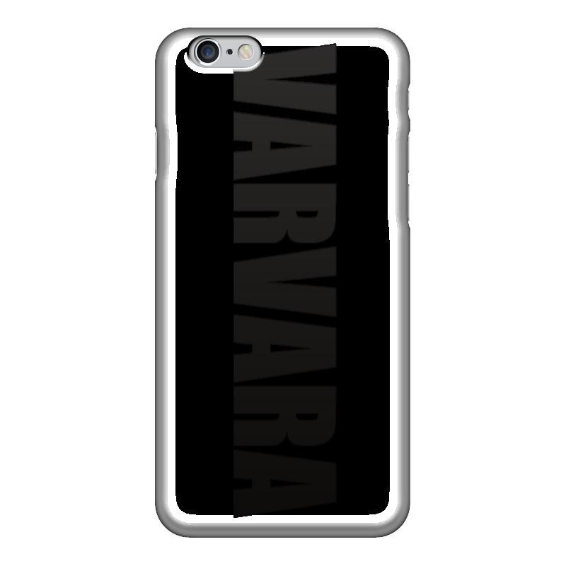 Чехол для iPhone 6 глянцевый Printio С именем варвара чехол для iphone 6 глянцевый printio с именем алла