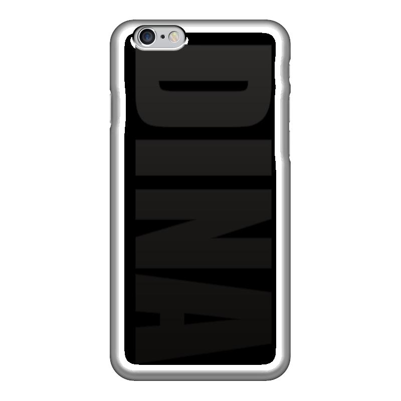 Чехол для iPhone 6 глянцевый Printio С именем дина