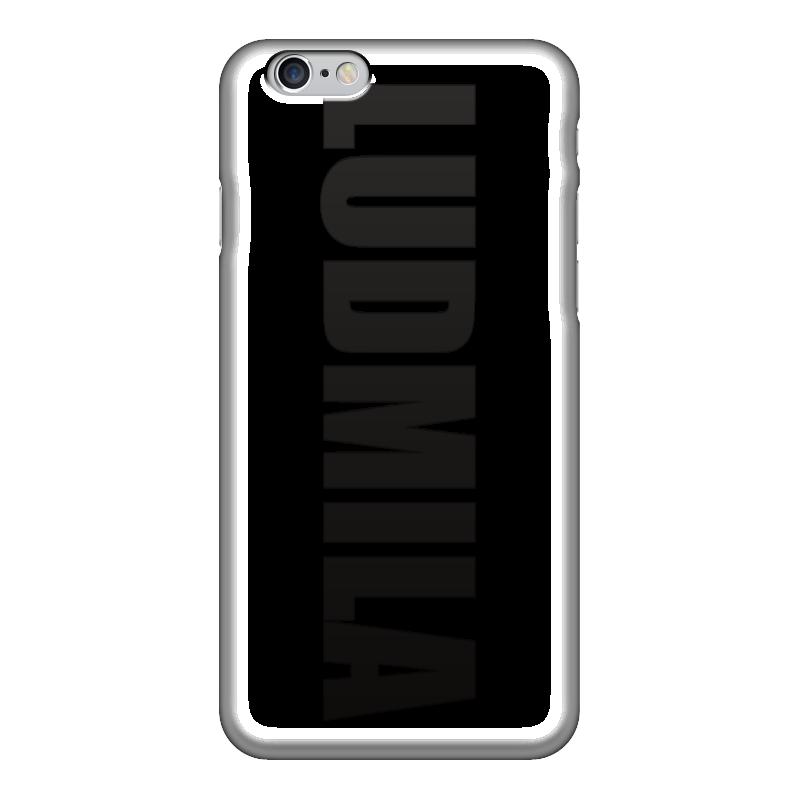 Чехол для iPhone 6 глянцевый Printio С именем людмила чехол для iphone 6 глянцевый printio fatgamy iphone 6
