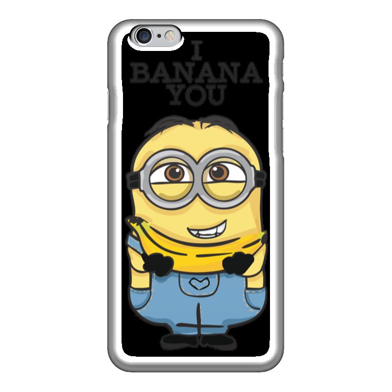 Чехол для iPhone 6 глянцевый Printio I banana you чехол для iphone 6 глянцевый printio надежда i hope i