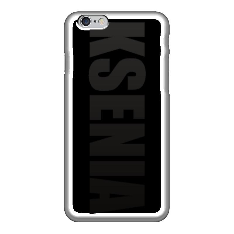 Чехол для iPhone 6 глянцевый Printio С именем ксения чехол для iphone 6 глянцевый printio с именем алла