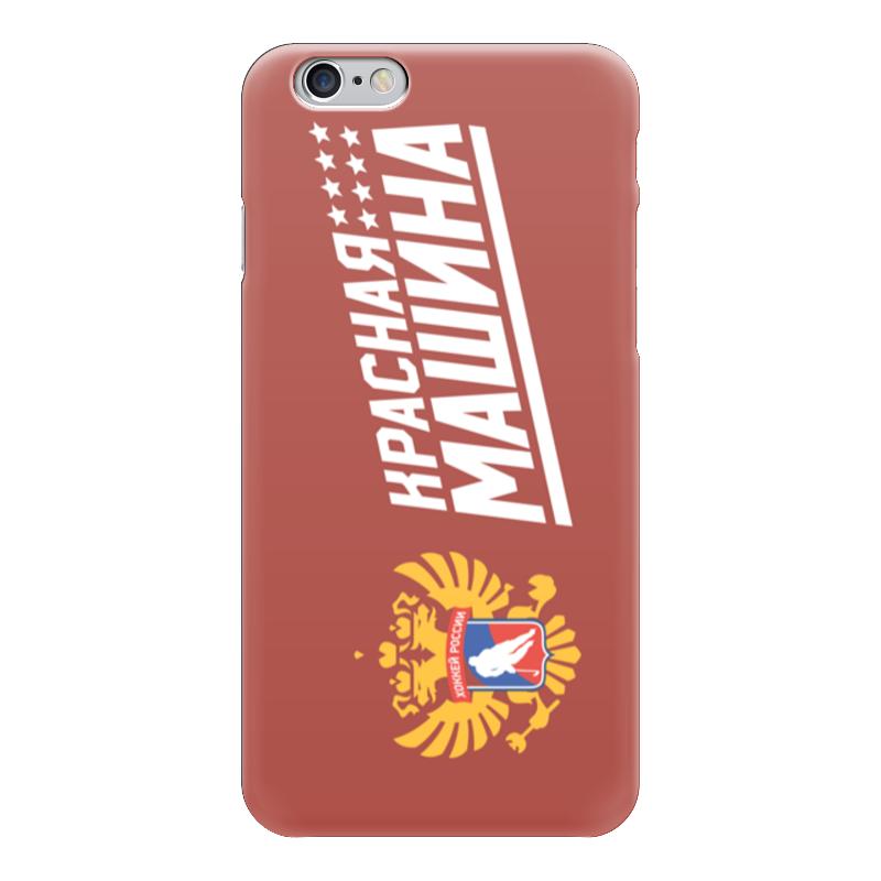 Чехол для iPhone 6 глянцевый Printio Красная машина - хоккей россии билеты на хоккей авангард онлайн