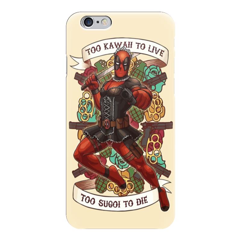 Чехол для iPhone 6 глянцевый Printio Deadpool kawaii чехол для iphone 6 глянцевый printio deadpool family