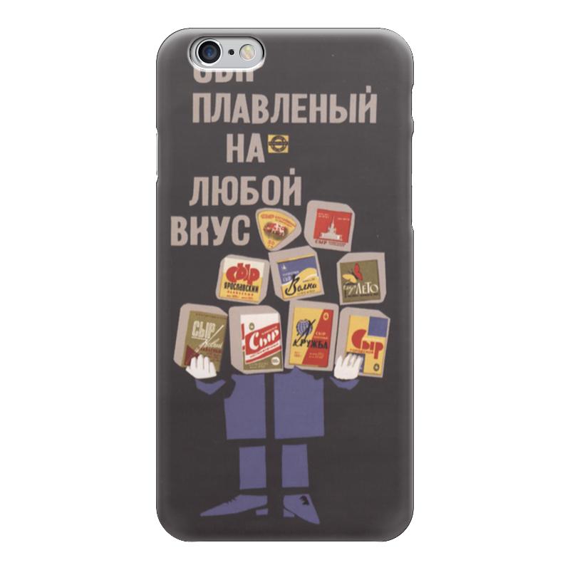 Чехол для iPhone 6 глянцевый Printio Советский рекламный плакат, 1966 г. сыр плавленый сыробогатов маасдам 50%