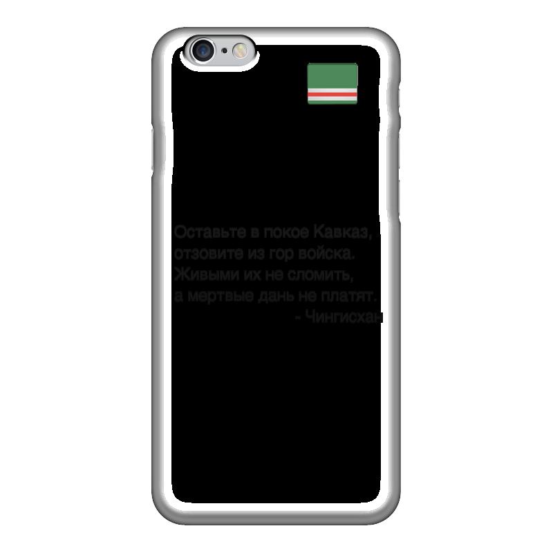 Чехол для iPhone 6 глянцевый Printio Чингисхан про чечню чингисхан книга 1 повелитель страха