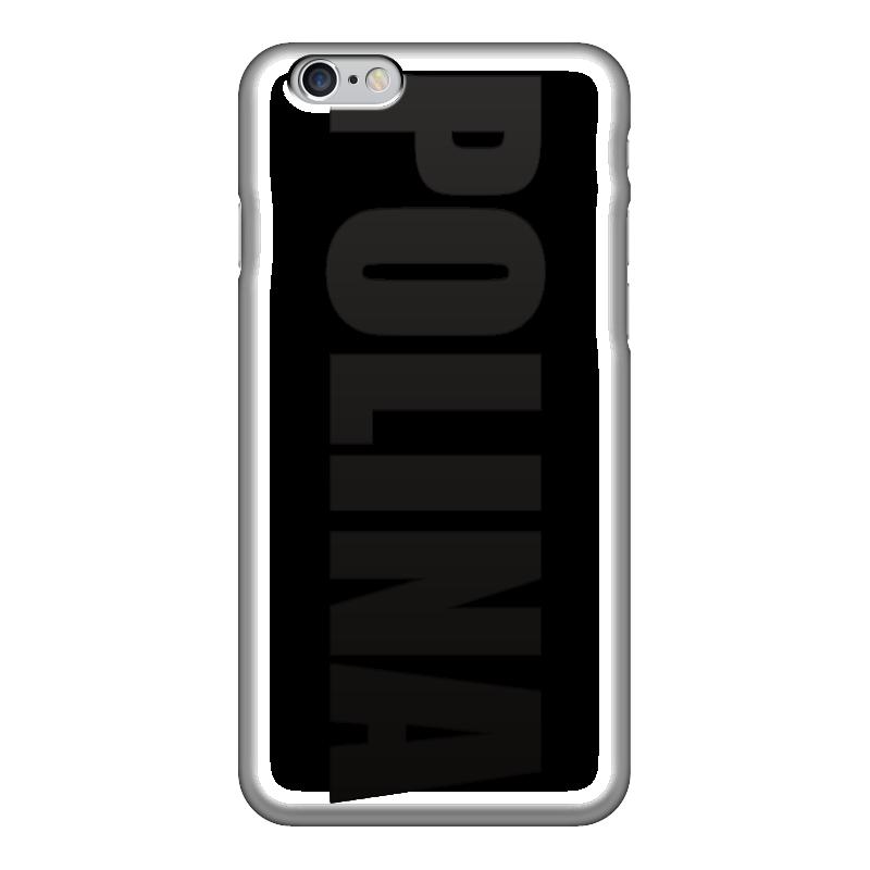 Чехол для iPhone 6 глянцевый Printio С именем полина стенка полина