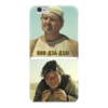 "Чехол для iPhone 6 ""Кин-дза-дза"" - кин-дза-дза, плюк, леонов, яковлев"