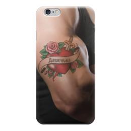 """Чехол для iPhone 6 """"Дашенька"""" - 14 февраля, для девочек, дарья, даша, дашенька"""