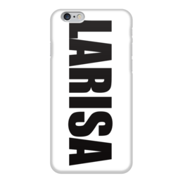 """Чехол для iPhone 6 """"с именем Лариса"""" - чехол с именем, чехол с именем лариса, лариса"""