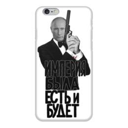 """Чехол для iPhone 6 """"Владимир Путин"""" - putin, владимир путин, крым наш, русская империя"""