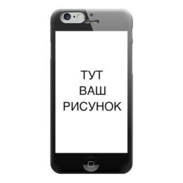 """Чехол для iPhone 6 глянцевый """"Двусторонний iPhone 6"""" - прикольные, прикол, юмор"""