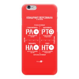 """Чехол для iPhone 6 """" Квадрант Персонала ( А. Литягин)"""" - мотивация, персонал, директор, руководитель, оплата труда"""
