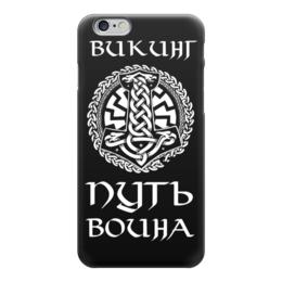 "Чехол для iPhone 6 ""Путь Воина"" - история, викинг, викинги, vikings, путь воина"