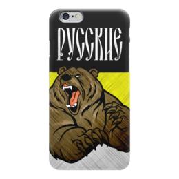 """Чехол для iPhone 6 """"РУССКИЕ"""" - медведь, русский, флаг, славяне, империя"""