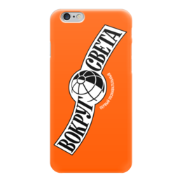 "Чехол для iPhone 6 ""Вокруг Света"" - путешествия, travel, вокруг света"