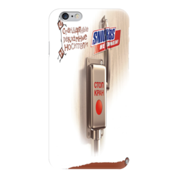 "Чехол для iPhone 6 глянцевый ""«Не тормози — сникерсни»"" - юмор, еда и напитки, приколы, реклама, сникерс"