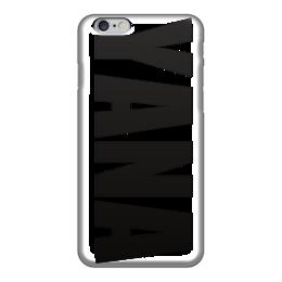 """Чехол для iPhone 6 """"с именем Яна"""" - чехол с именем, чехол с именем яна, яна"""