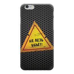 """Чехол для iPhone 6 """"Опасно!"""" - знаки, металл, сетка, соты, решётка"""