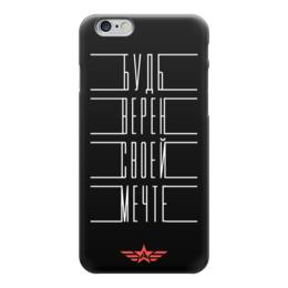"""Чехол для iPhone 6 глянцевый """"Будь верен своей мечте"""" - будьверенмечте"""