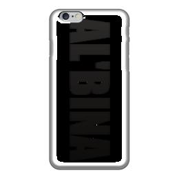 """Чехол для iPhone 6 """"с именем Альбина"""" - чехол с именем, чехол с именем альбина, альбина"""