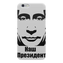 "Чехол для iPhone 6 ""Putin"" - россия, путин, putin, наш президент"