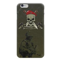 """Чехол для iPhone 6 """"СПЕЦНАЗ """" - армия, нож, спецназ, вв, краповый берет"""