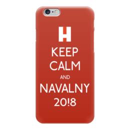 """Чехол для iPhone 6 """"За Навального"""" - навальный, keepcalm, алексей навальный, выборы2018, навальный2018"""