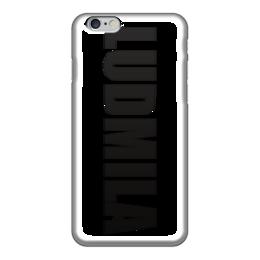 """Чехол для iPhone 6 """"с именем Людмила"""" - чехол с именем, чехол с именем людмила, людмила"""