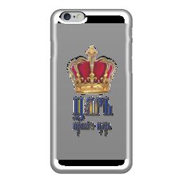 """Чехол для iPhone 6 """"ЦАРьь"""" - царь просто царь, могущественный"""