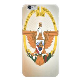 """Чехол для iPhone 6 """"Карабах Арцах"""" - армения, ереван, арцах, армяне, карабах"""