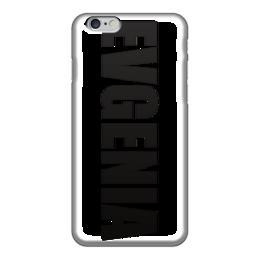 """Чехол для iPhone 6 глянцевый """"с именем Евгения"""" - чехол с именем евгения, чехол с именем женя, чехол с именем, евгения, женя"""