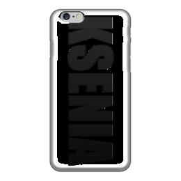 """Чехол для iPhone 6 """"с именем Ксения"""" - чехол с именем, чехол с именем ксения, ксения"""