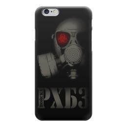 """Чехол для iPhone 6 """"Войска РХБЗ"""" - армия, противогаз, россия, знак радиация, рхбз"""
