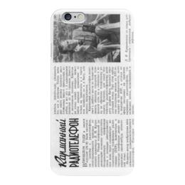 """Чехол для iPhone 6 """"Первый мобильный """" - ретро, газета, мобильный"""