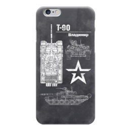 """Чехол для iPhone 6 """"Танк Т-90"""" - армия, россия, танк, сухопутные войска, т 90"""