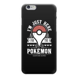 "Чехол для iPhone 6 глянцевый ""POKEMON GO"" - покемоны, юмор, прикол, pokemon go"