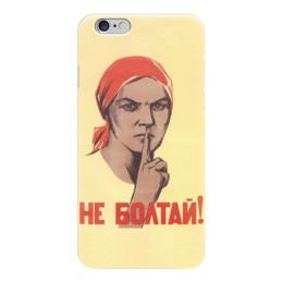 """Чехол для iPhone 6 """"Не болтай"""" - ссср, ретро, родина, советский, не болтай"""