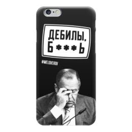 "Чехол для iPhone 6 ""ДЕБИЛЫ Б**** by Design Ministry"" - forever, россия, лавров, weloverov, designministry"