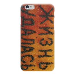"Чехол для iPhone 6 ""Жизнь удалась"" - чёрная, красная, икорка, кобачковая"