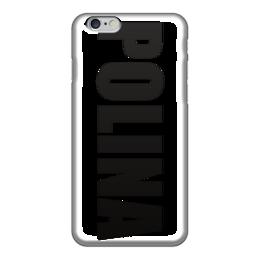 """Чехол для iPhone 6 """"с именем Полина"""" - чехол с именем, чехол с именем полина, полина"""