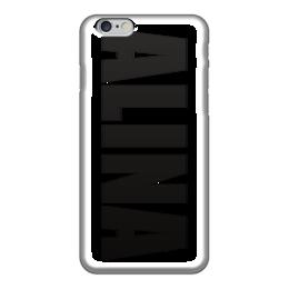 """Чехол для iPhone 6 глянцевый """"с именем Алина"""" - чехол с именем, чехол с именем алина"""