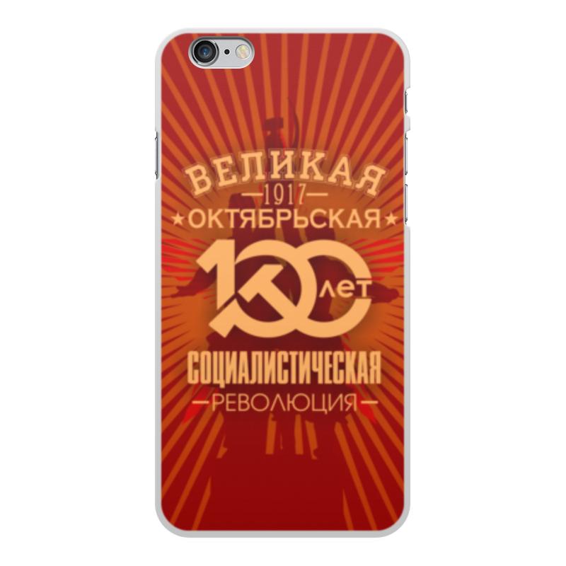 Чехол для iPhone 6 Plus, объёмная печать Printio Октябрьская революция printio чехол для iphone 6 plus объёмная печать