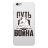 """Чехол для iPhone 6 Plus, объёмная печать """"Путь воина"""" - история, битва, викинги, путь воина, скандинавы"""