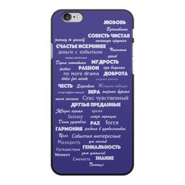 """Чехол для iPhone 6 Plus, объёмная печать """"Пожелание"""" - любовь, год, новый, пожелание, желание"""